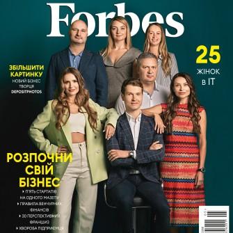 Forbes Украина №11 (июнь 2021) /Фото Forbes