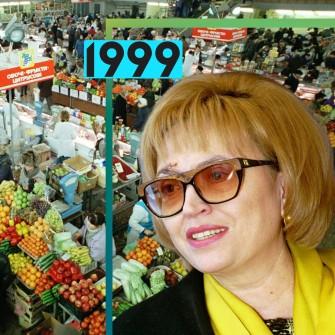 1999 рік. Як з'явилась спрощена система оподаткування | Історія українського бізнесу