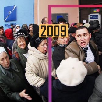 2009 год. Дефолт   Історія українського бізнесу /Фото Getty Images