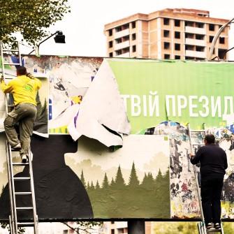 Реформа «наружки». Что изменят новые правила размещения рекламы /Фото УНИАН