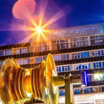 «Енерговажмаш» зливається з «Турбоатомом». Навіщо уряд створює найбільшу машинобудівну компанію у країні