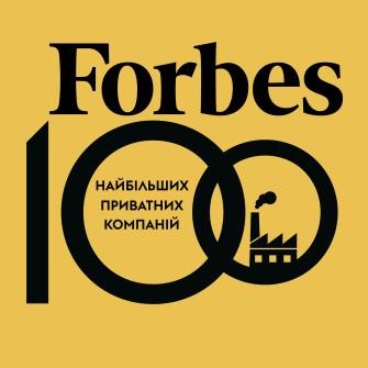 Forbes опубликовал рейтинг 100 крупнейших частных компаний Украины. Общая выручка выросла на 8%