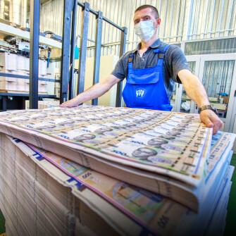 Звідки беруться гроші. Фоторепортаж з банкнотно-монетного двору НБУ
