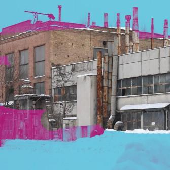 Фонд госимущества продает завод «Большевик». Кто его купит и за какую сумму /Фото УНИАН