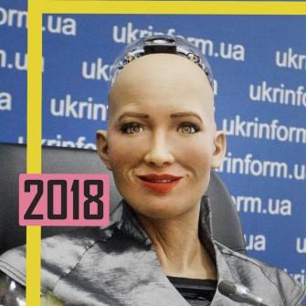 2018 год. 4G | История украинского бизнеса /Фото Getty Images