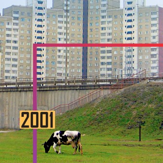 2001 рік. Україна облаштовується | Історія українського бізнесу /Фото Getty Images