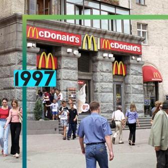 1997 рік. Мода по-українськи | Історія українського бізнесу