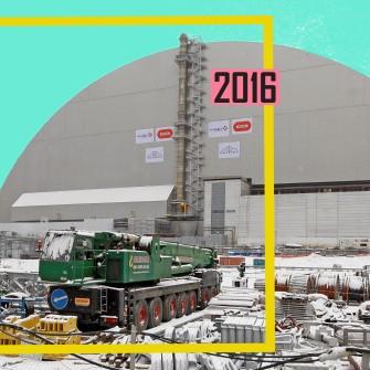 2016 год. Корпоративное управление | История украинского бизнеса /Фото Getty Images