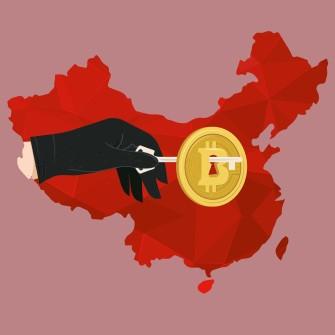 Китай оголосив операції з криптовалютою незаконними. Чи здатна країна обвалити світовий ринок крипти /Фото Getty Images/Shutterstock