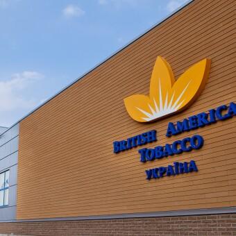 British American Tobacco /Фото British American Tobacco