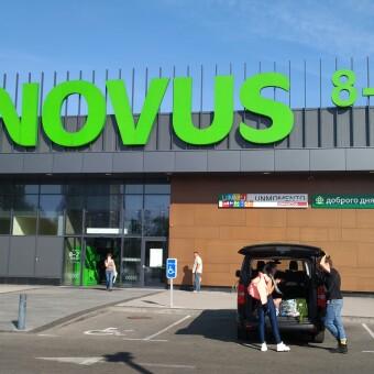 Novus /Фото УНІАН
