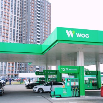 WOG /Фото прес-служба WOG