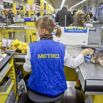 Metro Cash & Carry /Фото Getty Images