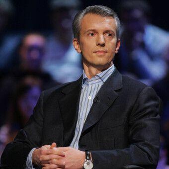 Валерій Хорошковський /Фото УНІАН