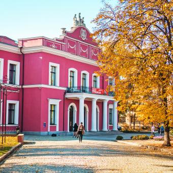 Кропивницький /Фото Shutterstock