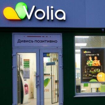 Volia /Фото DR