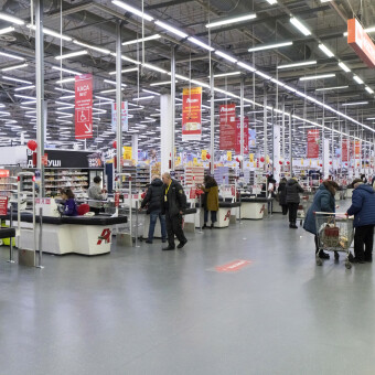 Auchan /Фото Getty Images