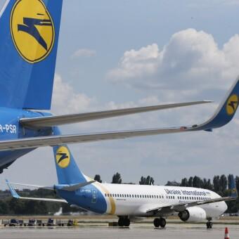 Международные авиалинии Украины /Фото УНИАН