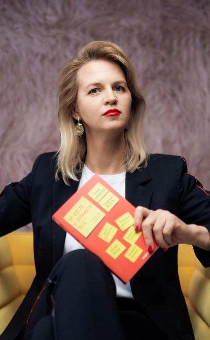 Тетяна Лукинюк читає 120 книг на рік, написала свою і заснувала книжковий клуб. Навіщо у житті СЕО Red Bull Україна так багато книг /Фото з особистого архіву