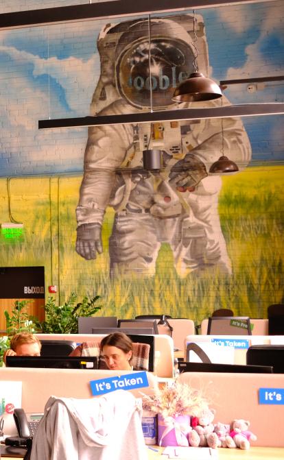 Засновники IT-компанії Jooble вважали, що в офісі працювати ефективніше. Карантин довів протилежне. Як тепер вони впроваджують режим remote first