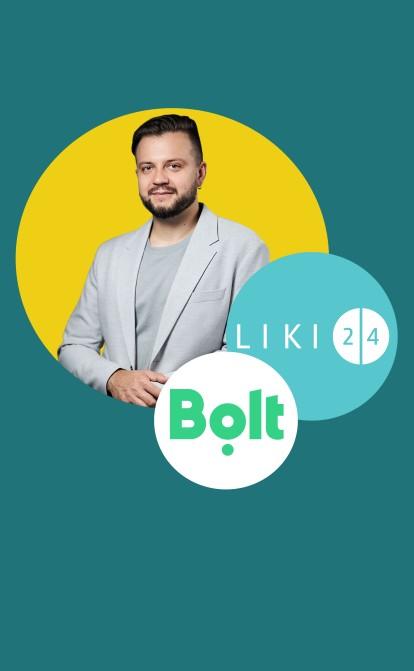 Экс-глава Вolt в Украине Тарас Потичный перешел в стартап Liki24.com. Зачем это компании и сколько стоит такой специалист /Фото из личного архива