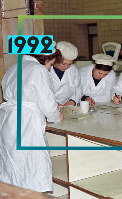 1992 рік. Приватизація квартир | Історія українського бізнесу /Фото Getty Images