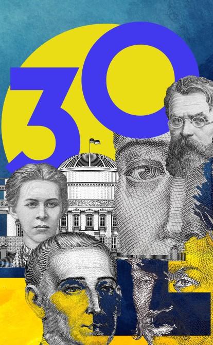 История украинского бизнеса. Как формировалось предпринимательство в Украине