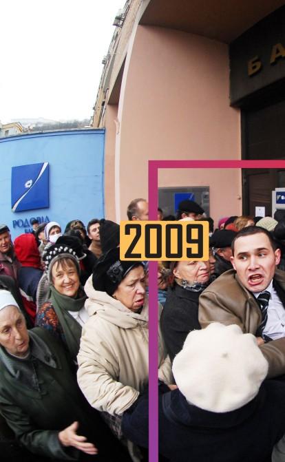 2009 год. Дефолт | Історія українського бізнесу /Фото Getty Images