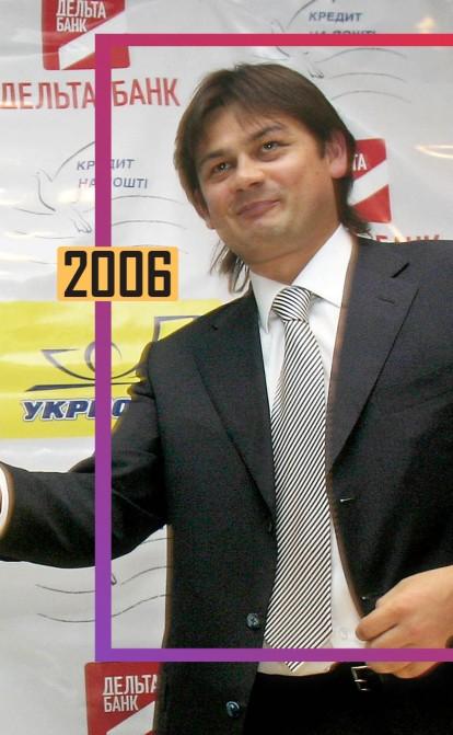 2006 рік. 80% річних | Історія українського бізнесу /Фото УНІАН