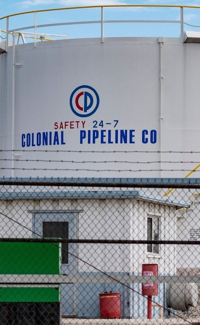 Криминальный стартап, который взломал Colonial Pipeline. Как работает хакерская группа DarkSide /Фото Getty Images