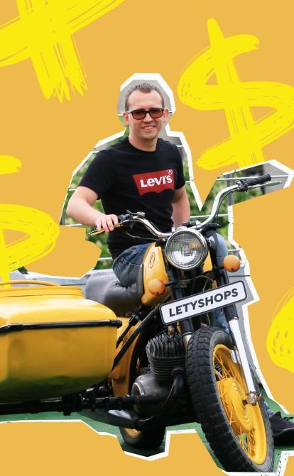Игорь Гнатовский построил кешбек-империю стоимостью $70-100 млн. Как LetyShops пережил «долину смерти» и спас себя благодаря ютуберам