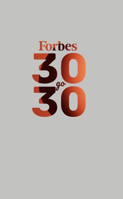 Номінування кандидатів у список Forbes «30 до 30»