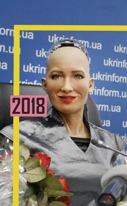 2018 рік. 4G | Історія українського бізнесу /Фото Getty Images
