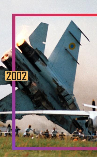 2002 год. Днепропетровск + Донецк | История украинского бизнеса /Фото Getty Images