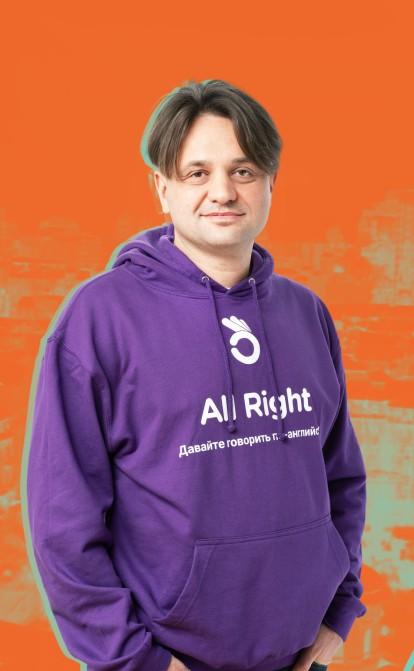 Онлайн-школа англійської Allright залучила до $5 млн від Genesis та інших інвесторів. Деталі раунду /Фото Олександр Чекменьов
