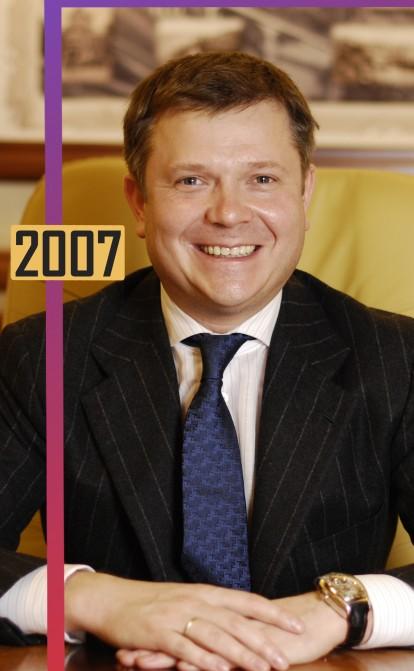 2007 рік. IPO | Історія українського бізнесу /Фото Наталля Кравчук