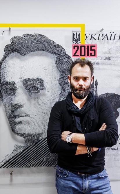 2015 рік. Prozorro | Історія українського бізнесу