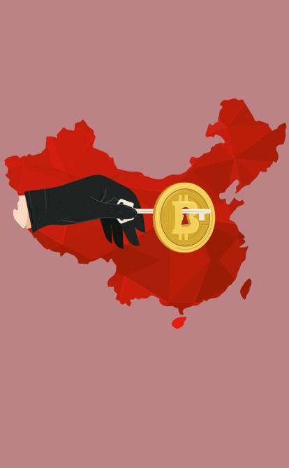 Китай объявил операции с криптовалютой незаконными. Способна ли страна обвалить мировой рынок крипты /Фото Getty Images/Shutterstock