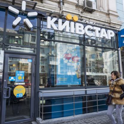 Київстар /Фото Getty Images