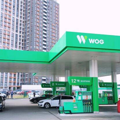 WOG /Фото пресс-служба WOG