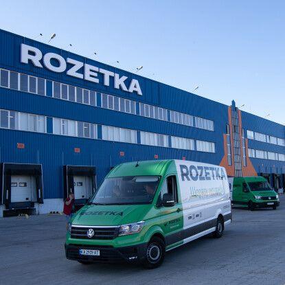 Rozetka.ua /Фото Олександр Чекменьов