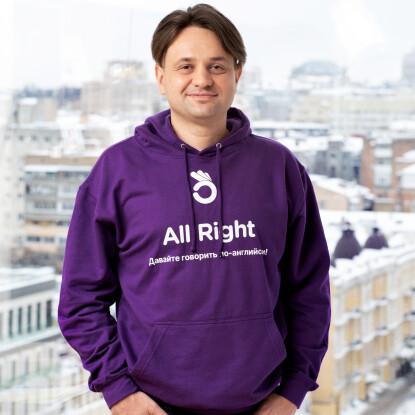 AllRight /Фото Олександр Чекменьов