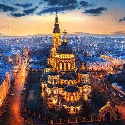 Харьков /Фото Freepik