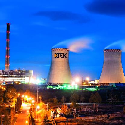 DTEK Energy /Фото DTEK Energy