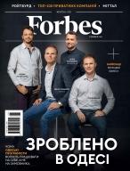 Новий Forbes вже у продажу